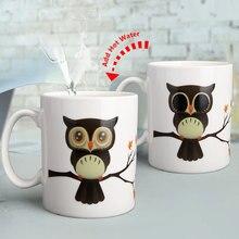 Керамическая кружка 11 унций, волшебная, меняющая цвет, молоко, кофе, чай, чашка, дизайн, горячая, холодная, Термочувствительная, открывающая кружка, лучший подарок, кружки