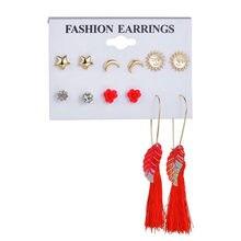 6 Stytle Bohemian Tassel Earrings for Women Fashion Metal Moon Heart Flowers Dangle Set Wedding Bride Jewelry Gift