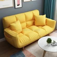 Preguiçoso sofá simples dobrável único sofá cama pequena família dupla tatami net vermelho reclinável sofá do quarto