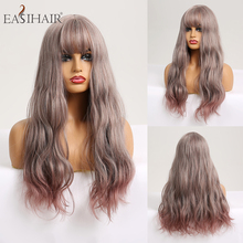 EASIHAIR Long Body Wave Synthetic Wigs For Women Grey to Purple Ombre Fake Hair Cosplay Wigs with Bangs Heat Resistant Wigs