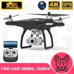 KALIONE X35 Drone 4K GPS HD Gimbal Camera 5G WIFI FPV Brushless Motor Dron Professional RC Quadcopter VS K777 L109PRO SG906PRO