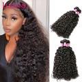 Luduna синтетические волосы волнистые пряди бразильских волос Плетение пряди 3 /4 Связки 100% пряди человеческих волос для наращивания волос Вол...