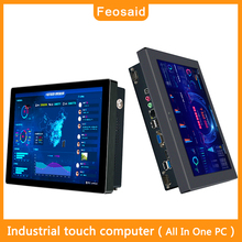 Feosaid 10 inch industrial computer all in one pc Capacitive touch tablet CNC electrical equipment win7 win10 linux i3 i5 i7