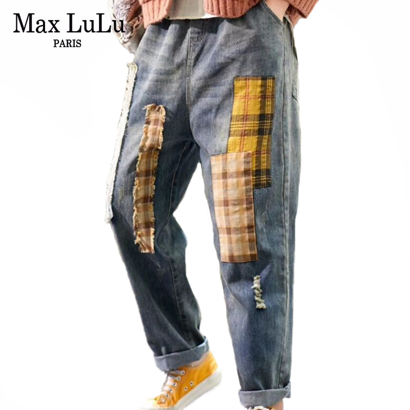 Max LuLu 2020 Spring Korean Fashion Style Ladies Plaid Patchwork Jeans Womens Casual Vintage Denim Trousers Ripped Harem Pants