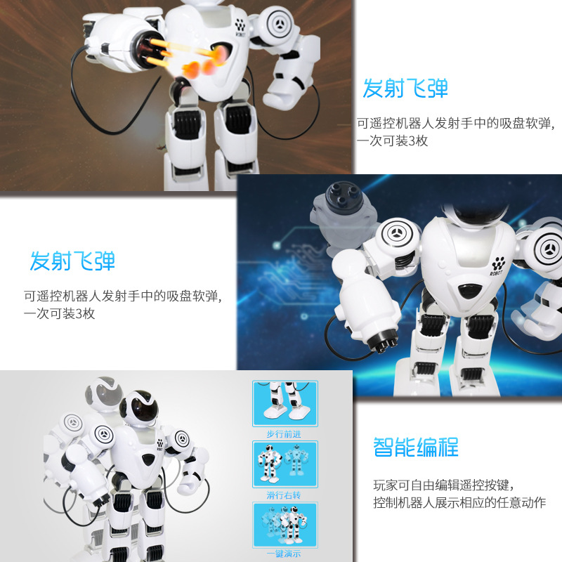 New Style Smart Remote Control Robot Model Al Las Cops Early Education Programming Interactive Dancing CHILDREN'S Toy