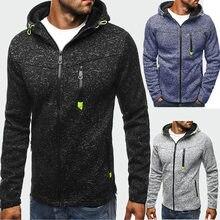 Sweat à capuche pour homme, vêtement de marque de qualité, couleur unie, style Hip Hop, Streetwear, automne 2020
