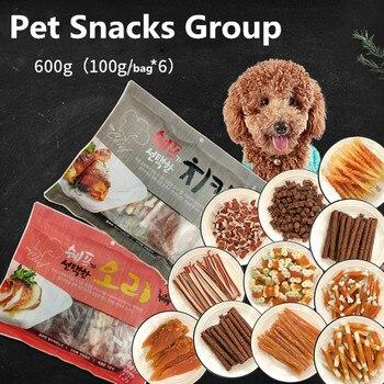 Assorted Value Pack Dog Snacks