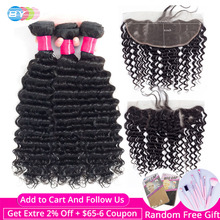 BY 13x6 Lace Frontal With Bundles Ear To Ear Lace Frontal Brazilian Deep Wave Bundles Remy Hair Hd Lace Closure With Bundles