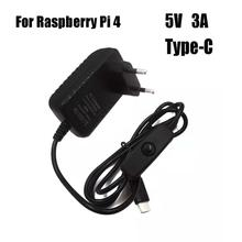 Raspberry Pi 4 Type-C Power Supply 5V 3A Adapter With ON/OFF Switch EU US AU UK Charger for Model B