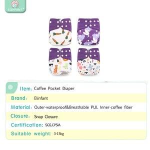 Image 3 - Elinfant 패션 새로운 4pcs diape 삽입 + 1pc 젖은 가방 빨 커피 메쉬 천 기저귀 커버 조정 가능한 재사용 가능한 기저귀