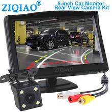 ZIQIAO 5 Inch TFT LCD Reverse Parking Monitor HD Dynamic Guide Line Rear Camera for Car Monitor Display System