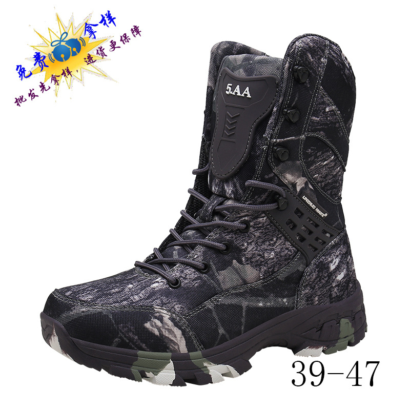 Outdoor Genuine Product Training Shoes Labor Safety Hight-top Camouflage Shoes MEN'S Black Woodland Digital Liberation Shoes Mar