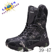 Outdoor Genuine Product Training Shoes Labor Safety Hight-top Camouflage