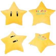New 1pc Yellow Star Plush Pillow Five-pointed Star Plush Toy Pillow Mario Party Cute Eyes Yellow Soft Stuffed Doll Pillow