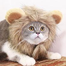Лев головной убор кошка шляпа милый повернутый декоративный Кот украшения кошка головной убор парик собака шляпа
