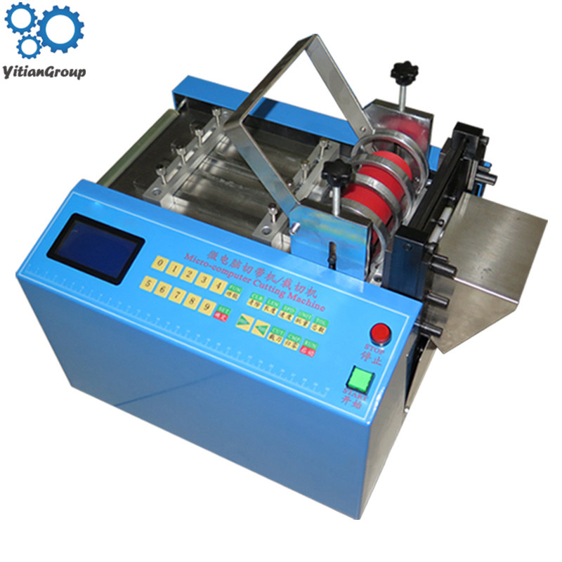 Micro-computer Shrink Tube Cutting Machine 110V/220V Heat Hose Cable Cutter Automatic Shearing Machine MRD-100
