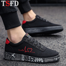 Ultralight Shoes for Men Trainers Shoes Fashion Casual