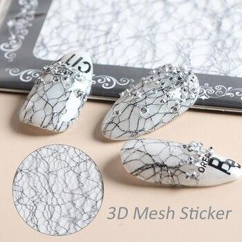 Διακόσμηση νυχιών 3D Mesh Nail Sticker Gold Silver Μανικιούρ - Πεντικιούρ Προϊόντα Περιποίησης MSOW