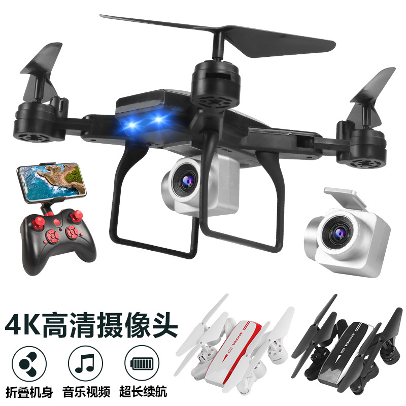 Ky606d Folding Unmanned Aerial Vehicle Aerial Photography Long Life Quadcopter Pressure Set High 4K Pixel Remote Control Airplan