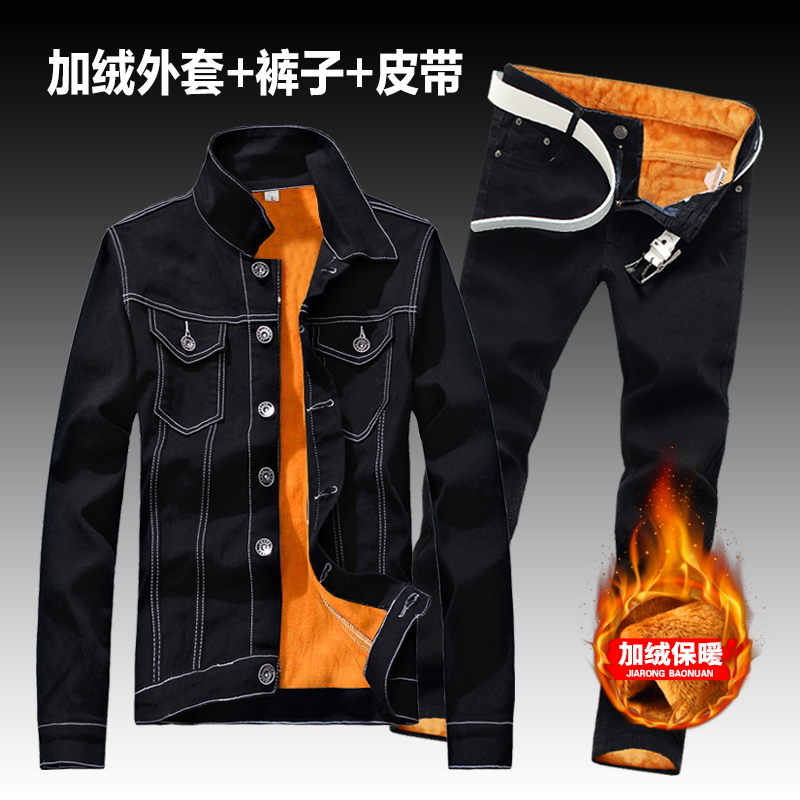 Autumn Winter Male Plush Lining Jacket Thick Jeans Pants Warm Set 2pcs With Belt Gift Slim Fit Black Blue Holes Coat Trousers E1