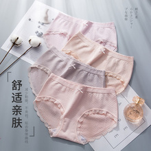3 pcs one lot cotton material  Women Panties Sexy Underwear 1454