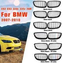 Глянцевая матовая черная m-цветная двойная линия Передняя решетка для BMW E92 E93 M3 328i 335i 2 двери 2007 2008 2009 Автомобильный Стайлинг