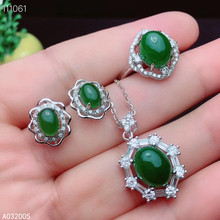KJJEAXCMY Fine Jewelry 925 sterling silver inlaid natural Jasper ring pendant earring set vintage supports test kjjeaxcmy exquisite jewelry 925 sterling silver inlaid natural jasper pendant ring necklace earring and ear nail set support