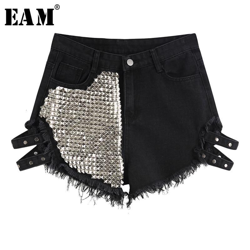 [EAM] 2019 New Spring Summer High Waist Loose Sequins Split Personality Tassles Wide Leg Shorts Women Trousers Fashion JS261