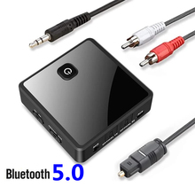 Bluetooth 5.0 Transmitter Receiver Wireless Adapter Low Latency 3.5mm AUX Jack Optical SPDIF Audio Adapter For PC TV Car Speaker