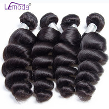 Tissage en lot brésilien 100% naturel Remy-Lemoda, Loose Wave, mèches de cheveux humains, offre 3 ou 4