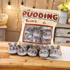 Image 5 - Sumikko Gurashi & Hamster & Pig & Rabbit & Duck & Cats & Whale funda blanda peluche, varios tipos, regalo para niños