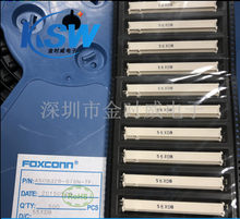 AS0B326-S78N-7F Foxconn 100% nouveau original(China)