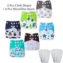 [Simfamily] – couche-culotte en tissu lavable pour bébé, 6 pièces + Insert, housse ajustable, réutilisable, disponible