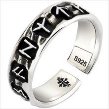 Кольцо викингов рун с буквами алфавита модные аксессуары из