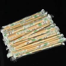 100 par pałeczki jednorazowe pałeczki do drewna bambusowego chiny sztućce do restauracji tanie i dobre opinie