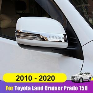Image 2 - Bande autocollante chromé pour rétroviseurs arrière de voiture, accessoire pour Toyota Land Cruiser Prado 150 2010 2016, 2017, 2018, 2019 2020