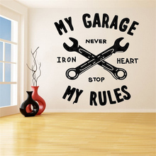 My Garage My Rules Quote Wall Vinyl Decals Home Garage Decor Auto Car Repair Sign Wall Sticker Garage Removable Poster burning motors engine pistons vinyl wall sticker home decor garage auto service car decals removable interior murals a207