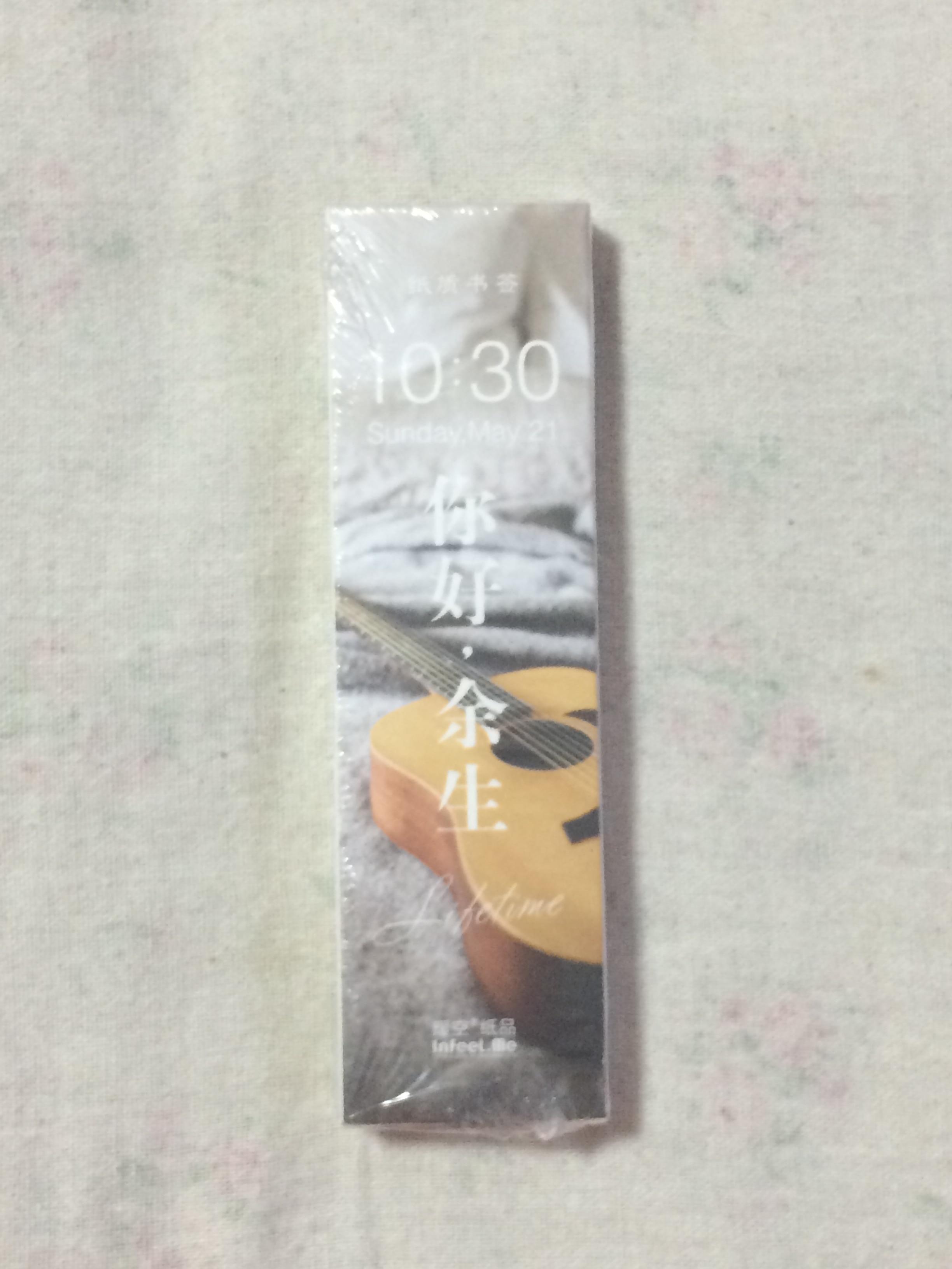 Good Life Diy Paper Bookmark(1pack=30pieces)