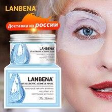 LANBENA-Parches para los ojos, Retinol, ácido hialurónico VC osmanto dorado, suero hidratante, antienvejecimiento/hinchazón, ojos oscuros, piel, Ca