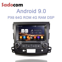 PX6 DSP 2 din Android 9.0 8 core 4GB RAM 8 Core 64G ROM Car DVD Player GPS autoradio BT 4.2 For MITSUBISHI Outlander 2006-2012(China)