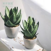Miz 1 Set Mini Potted Succulents Bonsai Artificial Fake Plants for Home Decor Ornaments Decoration Orchid Leaves flower Pot