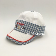 Mesh-Cap Can-Split-To-Visor Kids And Boys with Piping-On Brim Detachable The-Crown Zip-Around