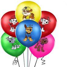 10 pçs pata látex balões patrulha cão ballon feliz brithday decoração crianças brinquedo suprimentos do bebê showe globos