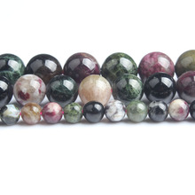 LIngXiang Natural jewelry  polychrome Tourmaline stone Loose Beads 4 6 8 10 12mm be fit for DIY bracelet necklace Accessories