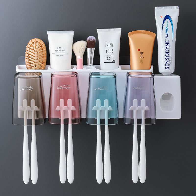 Toothbrush Holder Automatic Toothpaste Dispenser Squeezer For Bathroom Storage Rack Wall Mount Bathroom Accessories Sets image