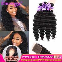 Malaysian Loose Deep Wave Bundles With Closure Remy 100% Human Hair Bundles With Closure 3/4 Bundles With Closure Shuangya Hair