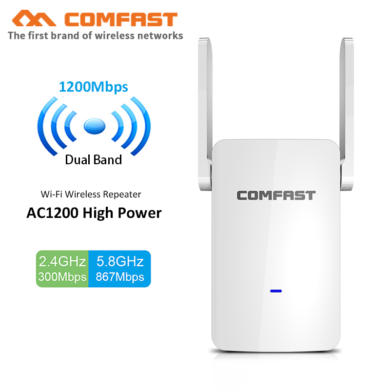 5Ghz Dual Band 1200Mbps WiFi Repeater AC Wifi Router Wi-Fi Signal Repiter Access Point 2.4GHz 5GHz Wi-Fi Range Extender Antenna