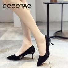 Female Shoes Work Professional Soft Bottom Etiquette With Interview In Pointed High-heeled Shoes32