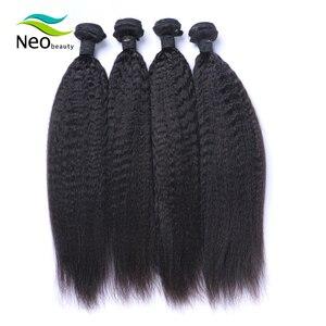 8-30 класс 10A кудрявые прямые пряди необработанные натуральные бирманские человеческие волосы плетение очень мягкие 3 и 4 пряди
