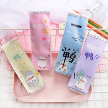Cute Korea Pencil Case School For Girls Boys Leather Milk Pen Box Pencilcase Stationery Bag Supplies